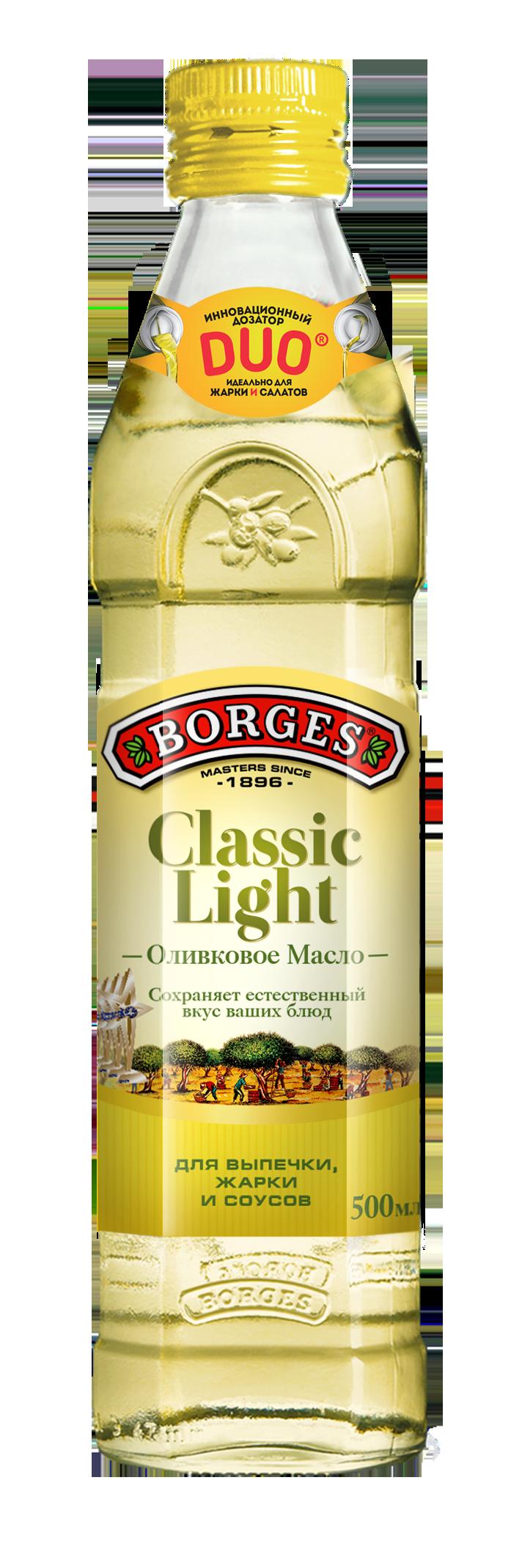 Оливковые масла Classic (для жарки и запекания) CLASSIC LIGHT