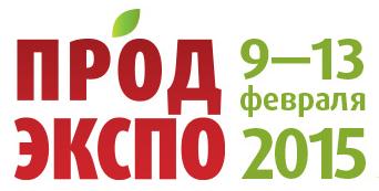 BORGES НА ВЫСТАВКЕ «ПРОДЭКСПО-2015» В МОСКВЕ