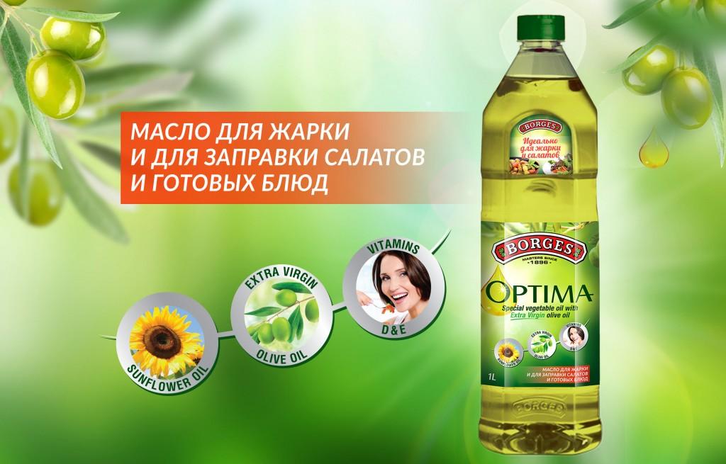 Оливковое масло натощак: польза и вред для