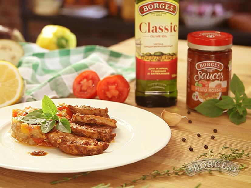 Мясо Телятина с овощами под соусом Песто Россо